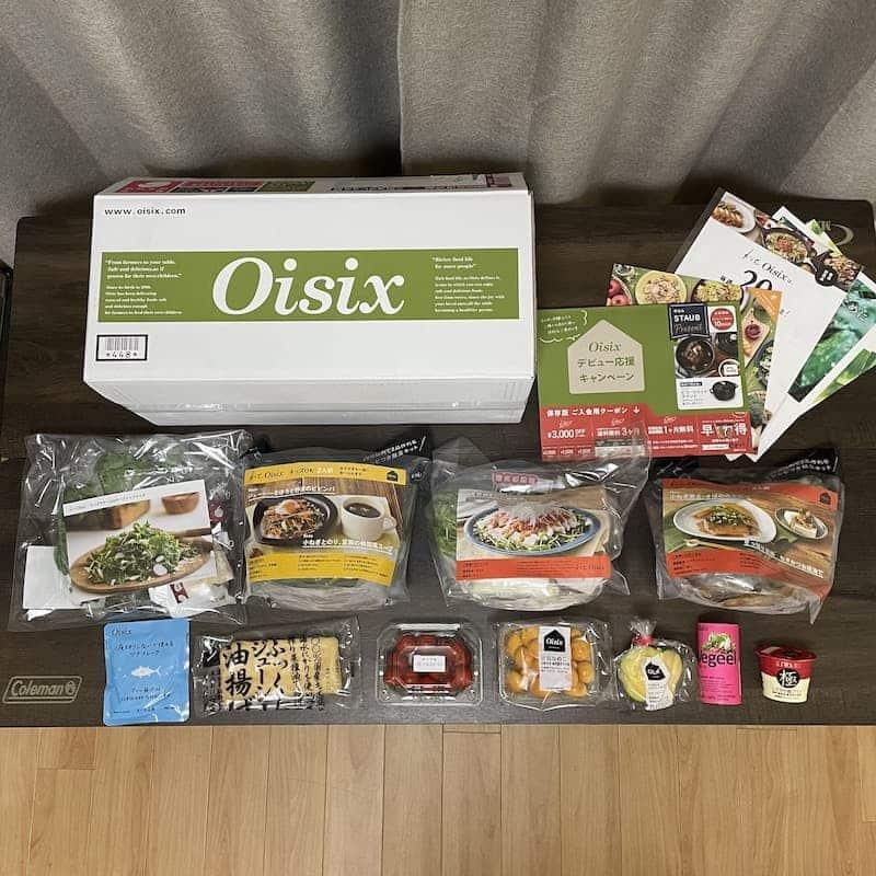 Oisix(オイシックス)おためしセットレビュー!時短調理をお得に体験